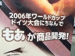image-cd80e.jpeg